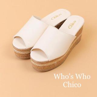 who's who Chico - 新品未使用🌴ラインジュートサンダル