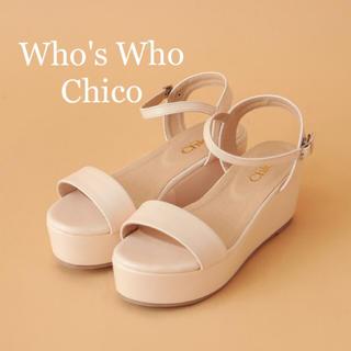who's who Chico - フーズフーチコ新品未使用🍐ウェッジソールサンダル