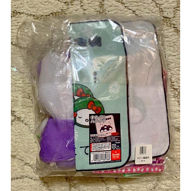 サンリオ(サンリオ)のハローキティ 北海道限定セット エンタメ/ホビーのおもちゃ/ぬいぐるみ(キャラクターグッズ)の商品写真