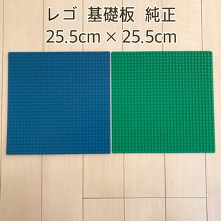 Lego - LEGOレゴ 純正 ✳︎ 基礎板 ブルー グリーン