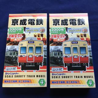 Bトレショーティー京成線赤電2セット4両貴重(鉄道模型)