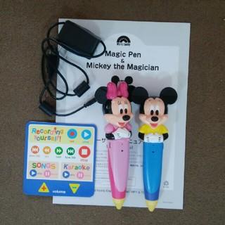 Disney - マジックペン