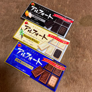 ブルボン(ブルボン)のアルフォート ミニチョコレート ブルボン 3個セット(菓子/デザート)