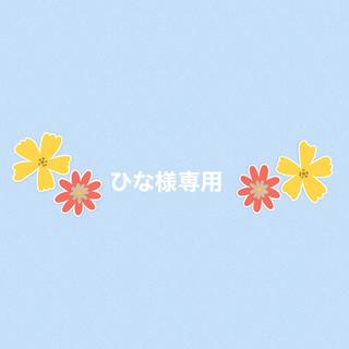 ハイキュー 同人誌(ボーイズラブ(BL))