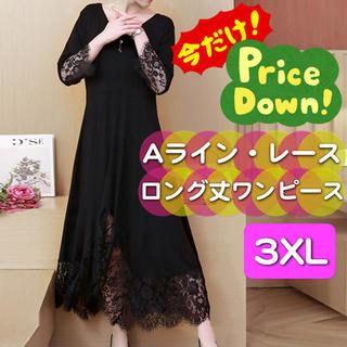 袖あり 大きいサイズ レディース ワンピース  パーティードレス 結婚式 ロング(ロングドレス)