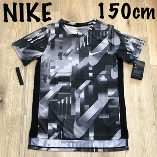NIKE - 150 ナイキTシャツ キッズTシャツ 半袖 ドライフィット ナイキウェア 男