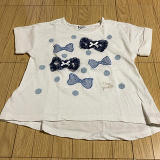 pom ponette - pom ponette   アシメTシャツ 120