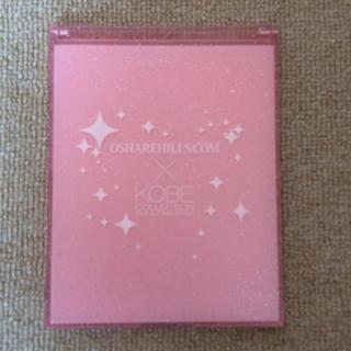 新品 ピンク色スタンドミラー♪神戸コレクション 送料無料(スタンドミラー)