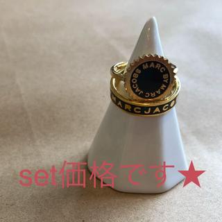 マークバイマークジェイコブス(MARC BY MARC JACOBS)の指輪 2つセット  (リング(指輪))