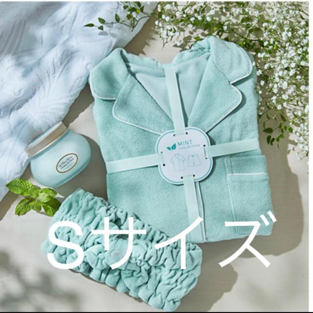 GU(ジーユー)のジーユー コラボ サボン パイルパジャマ S ルームウェア レディースのルームウェア/パジャマ(パジャマ)の商品写真