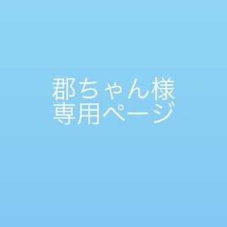 ブルー(その他)