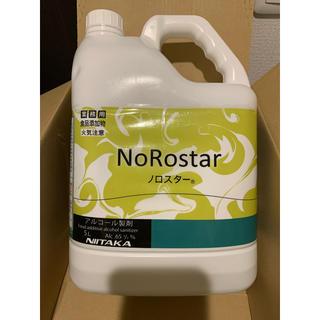 アースセイヤク(アース製薬)のノロスター 大人気 完売 キッチン アルコール 大容量 新品(アルコールグッズ)