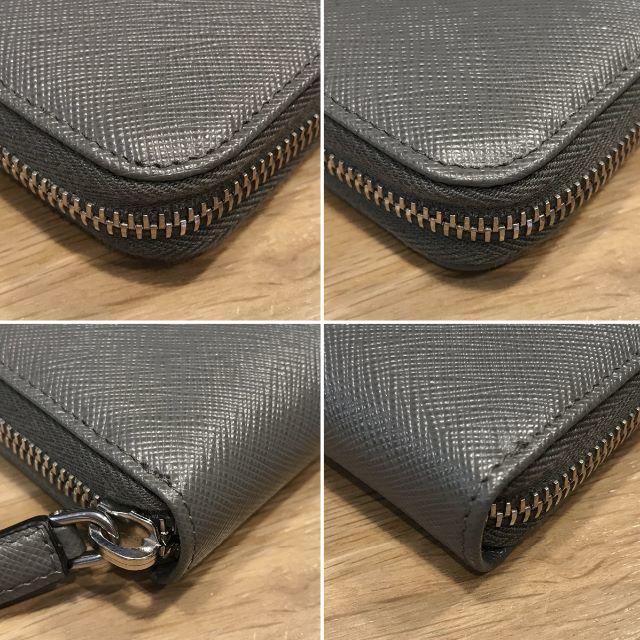 PRADA(プラダ)の新品未使用 プラダ ラウンドファスナー長財布 グレー 2ML317 メンズのファッション小物(長財布)の商品写真