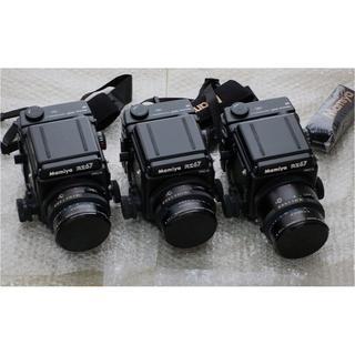 Mamiya RZ67 Pro II SekorZ 3セット 防湿庫保管(フィルムカメラ)