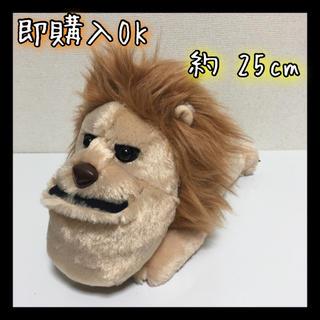 シャクレルプラネット 寝そべりMBぬいぐるみ ライオン シャクレルライオン(ぬいぐるみ)