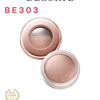 COSME DECORTE - 新品 コスメデコルテ アイグロウジェム BE303