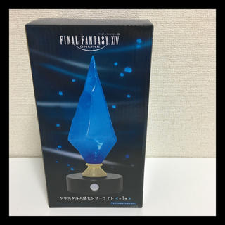 SQUARE ENIX - FF ファイナルファンタジー クリスタル人感センサーライト