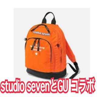 ジーユー(GU)のバックパックSTUDIO SEVEN(バッグパック/リュック)