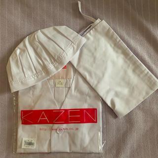 カゼン(KAZEN)のKAZEN給食エプロン3号 130cm 給食衣、帽子L L、袋セット(その他)