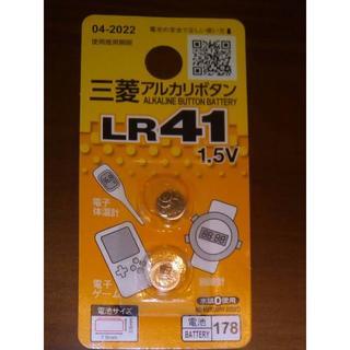 ミツビシデンキ(三菱電機)の即決!LR41ボタン電池1.5V2個入り1セット三菱MITUBISH(バッテリー/充電器)
