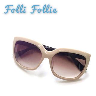 フォリフォリ(Folli Follie)のフォリフォリ サングラス ケースとメガネ拭き付き。(サングラス/メガネ)