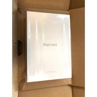 アイパッド(iPad)の【新品・未開封】iPad mini 5 Wi-Fi 64GB シルバー(タブレット)