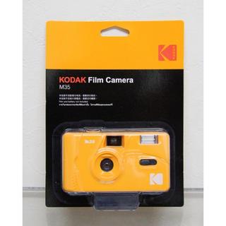 KODAK M35 フィルムカメラ イエロー 新品!(フィルムカメラ)