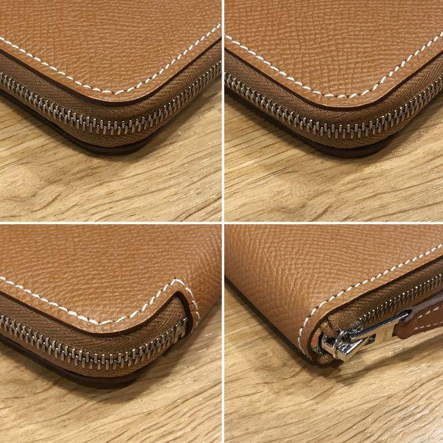 Hermes(エルメス)の新品未使用 エルメス 2019 アザップロング シルクイン ゴールド レディースのファッション小物(財布)の商品写真