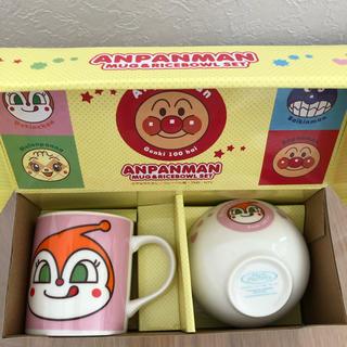 アンパンマン - アンパンマン マグ&茶碗セット ドキンちゃん 新品未使用