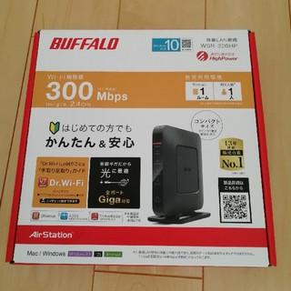 BUFFALO WiFiルータ(その他)