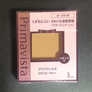 Primavista - オークル05 ソフィーナ プリマヴィスタきれいな素肌質感パウダーファンデーション