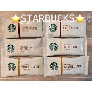 Starbucks Coffee - ⭐️STARBUCKSスターバックスカフェシリーズ6本セット⭐️