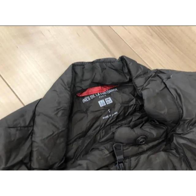 UNIQLO(ユニクロ)のユニクロ ウルトラライトダウン ダウンジャケット レディースのジャケット/アウター(ダウンジャケット)の商品写真