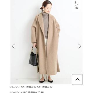 IENA - VERMEIL par iena タグ付き☆