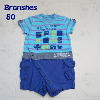Branshes - Branshes / ブランシェス ロンパース 80
