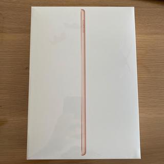 アイパッド(iPad)の新品未開封 第7世代 SIMフリー iPad 2019 ゴールド 32G(タブレット)