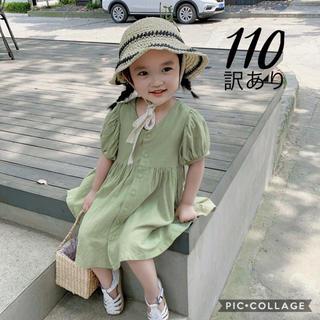 petit main - 即納◆ 韓国子供服 110 くすみ パフスリーブ ワンピース 緑 キッズ 夏服