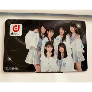 エーケービーフォーティーエイト(AKB48)のdポイント×AKB48 オリジナルポイントカード(アイドルグッズ)