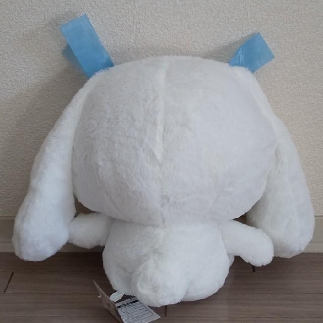 サンリオ(サンリオ)のシナモロール オーガンジーリボン BIG ぬいぐるみ エンタメ/ホビーのおもちゃ/ぬいぐるみ(ぬいぐるみ)の商品写真