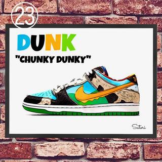 Nike SB CHUNKY DUNKYコミック アート ポスター 額付き 1枚
