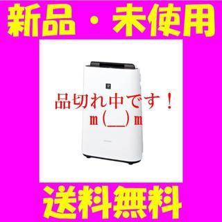 【超人気】シャープ 加湿 空気清浄機 プラズマクラスター 7000(空気清浄器)