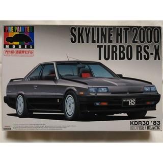 アオシマ(AOSHIMA)の青島 プリペイントモデル スカイライン RS-X SILVER/BLACK(模型/プラモデル)