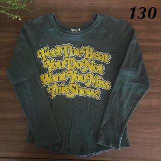エフオーキッズ(F.O.KIDS)のエフオーキッズ/長袖ロンT130(Tシャツ/カットソー)