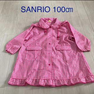 サンリオ - SANRIO レインコート100 カッパ100 レインコート100