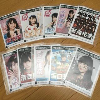 エーケービーフォーティーエイト(AKB48)のAKB48 願いごとの持ち腐れ 生写真 10枚セット HKT48 NGT48 (アイドルグッズ)