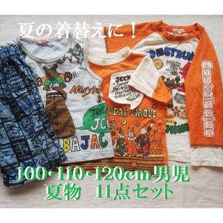 カステルバジャック(CASTELBAJAC)の100・110・120cm男の子夏物衣料11点セット(Tシャツ/カットソー)