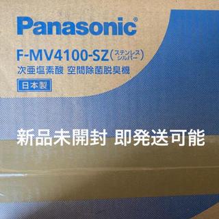 【新品未開封 即発送可能】Panasonic ジアイーノ MV4100 シルバー(空気清浄器)