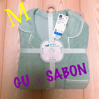 GU - GU × SABON パイルパジャマ セット売り
