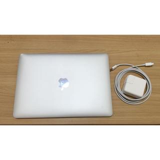 Mac (Apple) - MacBook early 2016