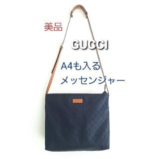 グッチ(Gucci)のGUCCI グッチ メッセンジャーバッグ シマ ナイロン(メッセンジャーバッグ)